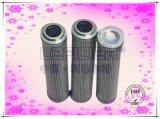 A120C10/4富卓FILTREC高質量油濾芯