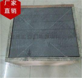 长方形烧制接地模块 物理接地模块 防雷接地系统