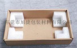东莞清溪复合EPE珍珠棉清溪L型珍珠棉护角