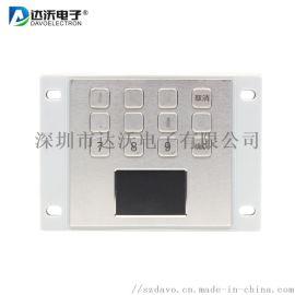 深圳達沃金屬觸摸板鼠標帶12鍵鍵盤