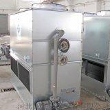 闭式冷却塔厂家 节能冷却塔  横流式闭式冷却塔
