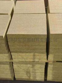 青海 佳好厂家岩棉 外墙岩棉板岩棉复合板