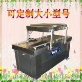 腌制豆芽菜包装机 蔬菜封口机