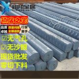 QT450-10球墨铸铁棒 铸铁板 量大优价