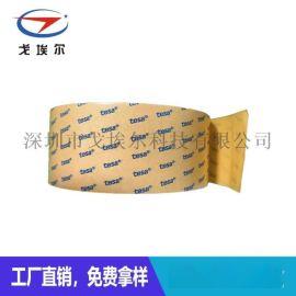 雙面膠帶强力防水泡棉胶
