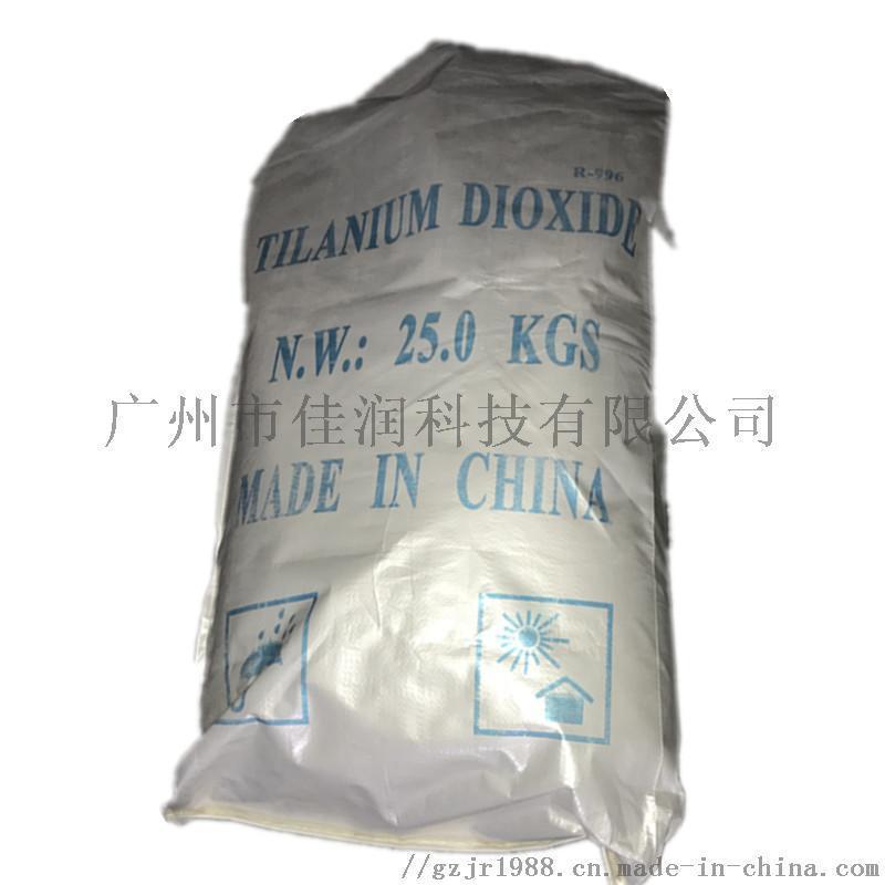 供应锐钛型钛白粉金红石二氧化钛