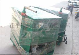 山东水泥发泡机混凝土发泡机全自动发泡机