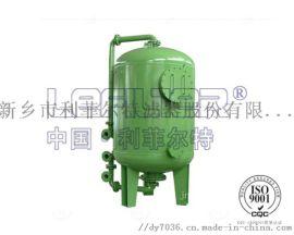 井水除铁锰过滤净化过滤器