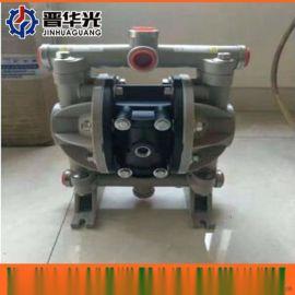 上海宝山区厂家煤矿气动隔膜泵铝合金气动隔膜泵