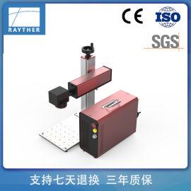 小型激光打标机 激光喷码机