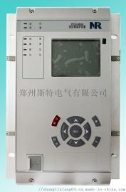 南瑞PCS-9613C、PCS-9624C微机保护