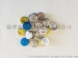 铝盖 铝塑组合盖 药瓶盖  盖子 纯铝盖