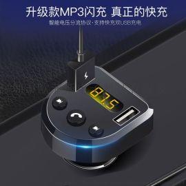 欧菲斯346车载MP3蓝牙播放器汽车车载充电器