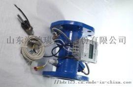 海德瑞供应超声波热量表 户用热量表