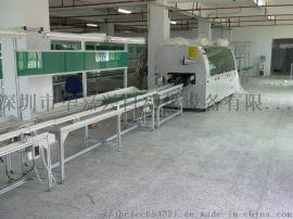 广东2.5米自动插件线