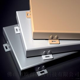防火2.5厚铝单板 惠州氟碳铝单板 冲孔铝单板