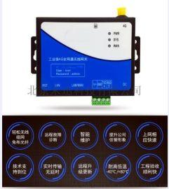 工业4G无线路由器 企业路由器无线CPE监控路由器