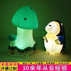 深圳工廠定制陪睡搪膠小夜燈七彩led燈裝飾燈串燈罩