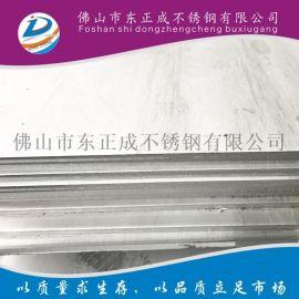国标不锈钢热轧板,304不锈钢热轧板