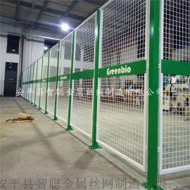 厂家直销车间隔离网仓库隔离网临时护栏隔断围栏网