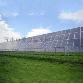 光伏温室大棚  太阳能温室工程 温室厂家
