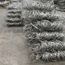 钢丝绳网.钢丝绳防护网.柔性钢丝绳防护网