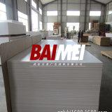 PVC裱画板/PVC灯箱底板/超级字PVC板