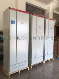 EPS应急电源3KW照明动力混合eps电源7kw厂商