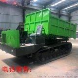 厂家直销履带运输车  8吨爬坡王载重王