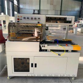纸盒封膜机 泡沫包装机  L450封切机包装机