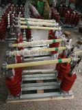 戶外常用型HGRW1熔斷器35kv