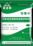 廣州無機活性抗裂保溫隔熱材料
