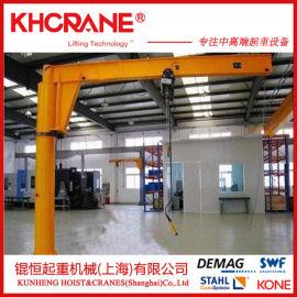 锟恒供应BZ型立柱式移动悬臂吊0.5T1T悬臂吊