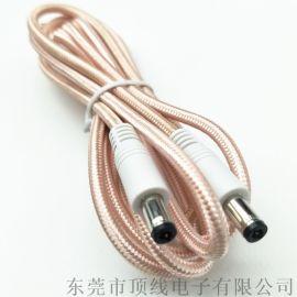 5521DC电源线 加尼龙编织网