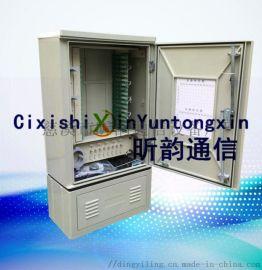 SMC1152芯光缆交接箱图文介绍