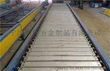供应链板输送机 碳钢输送机 重型传送机 输送设备