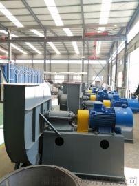 LGX35-22A    1.2D锅炉鼓风机