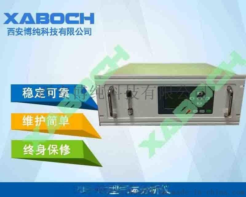 烏魯木齊電石爐過程氣體分析系統|西安博純