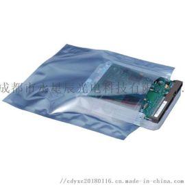 合肥厂家直销定制**防静电屏蔽袋包装袋