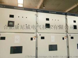 KNMSC高压电容保护装置