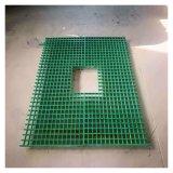 纤维格栅成都玻璃钢绿化带格栅网