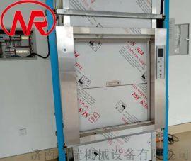 寧瑞升降機 小型傳菜機 液壓雙軌食梯 貨梯