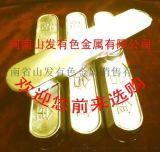 錫基軸承合金11-6