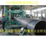 Q235B螺旋鋼管廠家價格