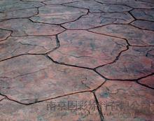 南京脱模压花彩色公园耐磨硬化地坪