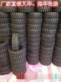 厂家直销电动扫地车、电瓶叉车、拖车、牵引车15x4.5-8实心轮胎