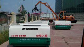 3立方-侧开门气缸式垃圾收集箱 价格 生产厂家 保洁箱通 三超环保