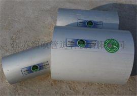 常州地区现货直销铝合金衬ppr复合管材管件