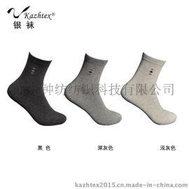 kazhtex/凯尔丝C320104男士商务  银袜