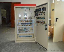 舞艺电气PLC配电柜(100KW) LED显示屏配电柜